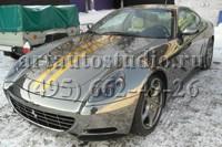 Ferrari 612 Scaglietti стайлинг чёрной хром плёнкой
